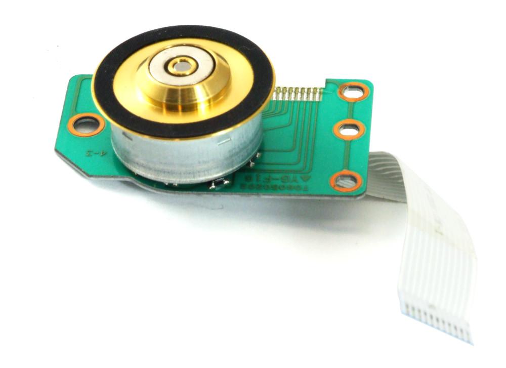 Bürstenloser Gleichstrommotor Disk-Antriebseinheit / Disc Spinning DC Motor Hub 4060787251770