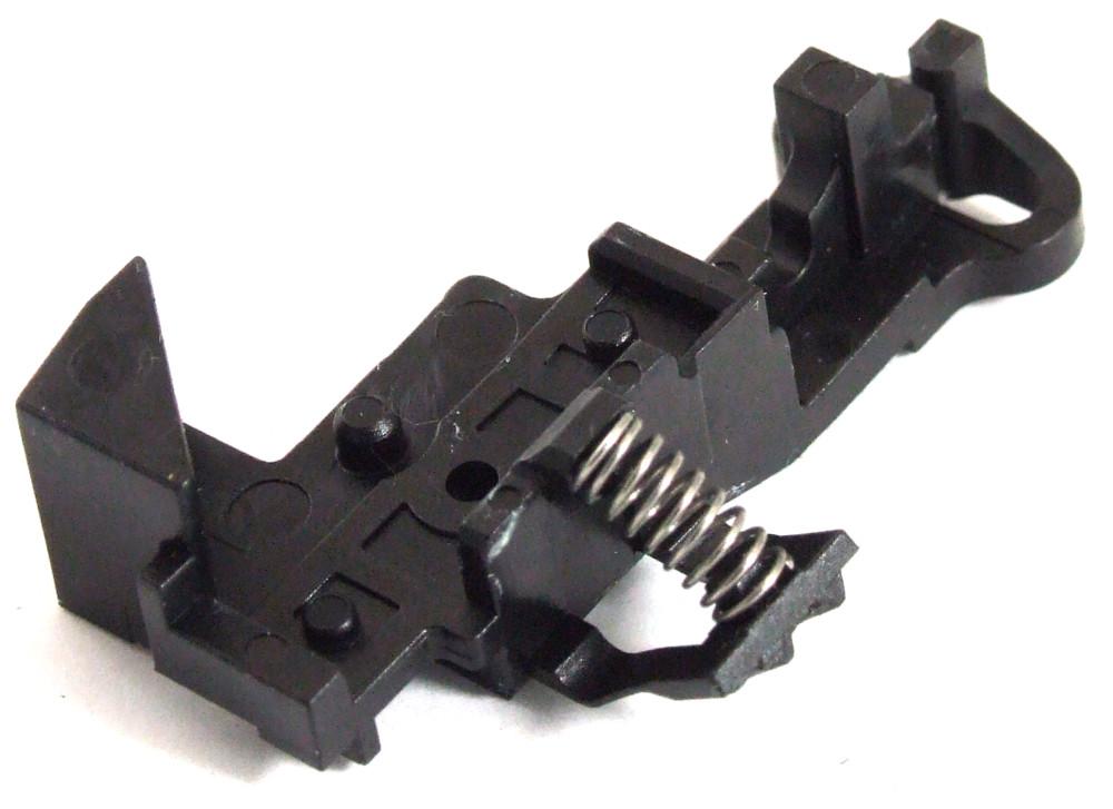 Laser Head Gear Drive Guide Arm Laserkopf Lasereinheit Halterung Halter Führung 4060787253927
