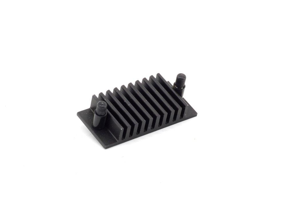 Passive Speicher Memory IC Chipsatz Kühlkörper Heat Sink Cooler Kühler 50x23x11 4060787293411