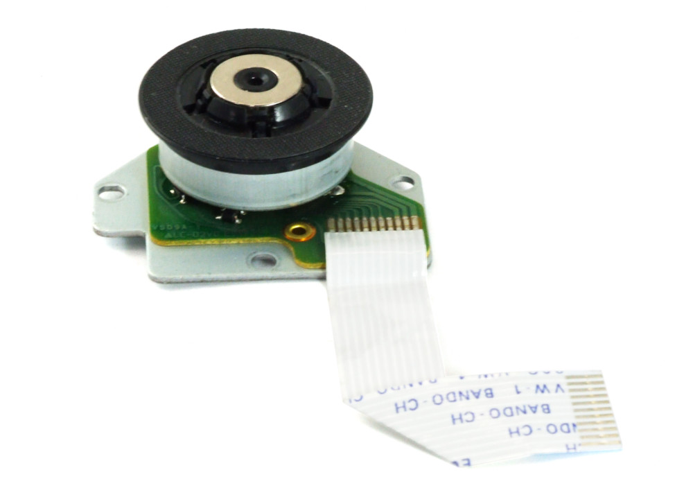 Disc Drive Spin Spinning Hub Spindle Stepping Motor / Kleinmotor Disk-Antrieb 4060787251794