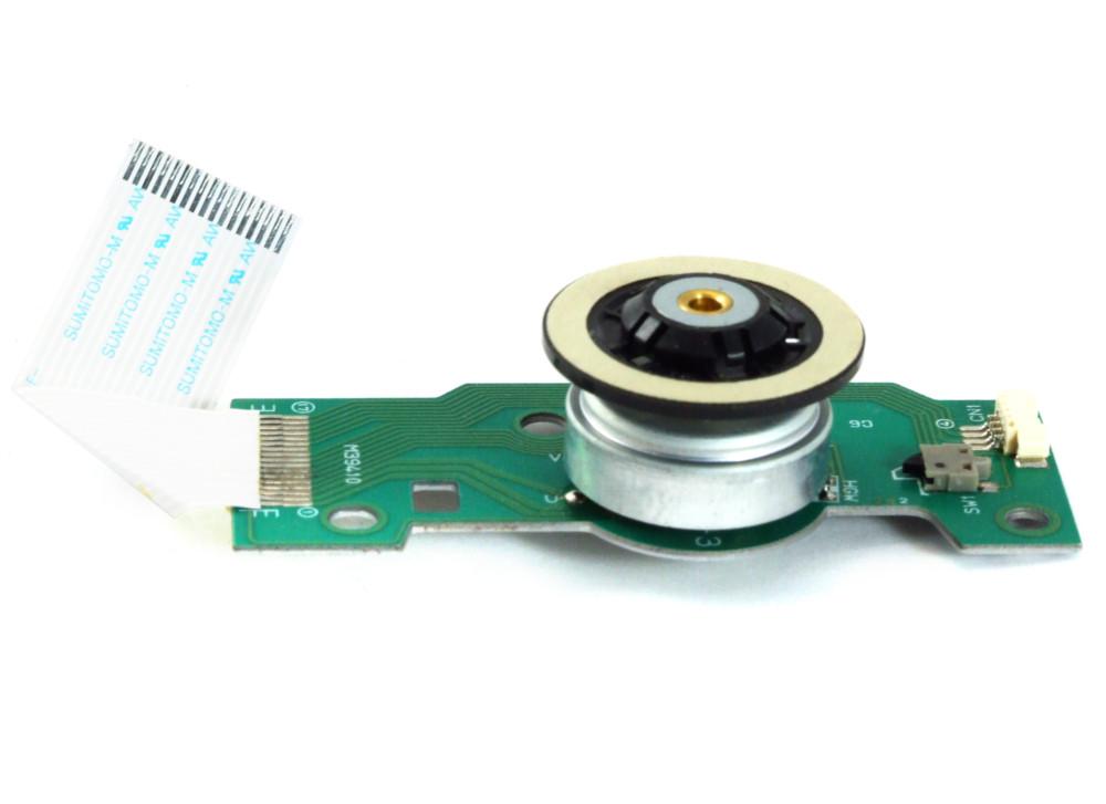 Disk Drive DC Spindle Motor Replacement / Gleichstrommotor CD-Antrieb Ersatzteil 4060787252487